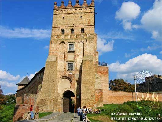 Landmarks in Ukraine - Lutsk