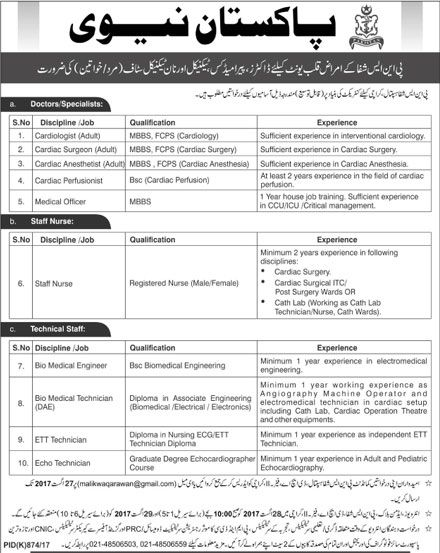 Pakistan Navy Jobs PNS Shifa Hospital Karachi    ifttt - resume incomplete degree