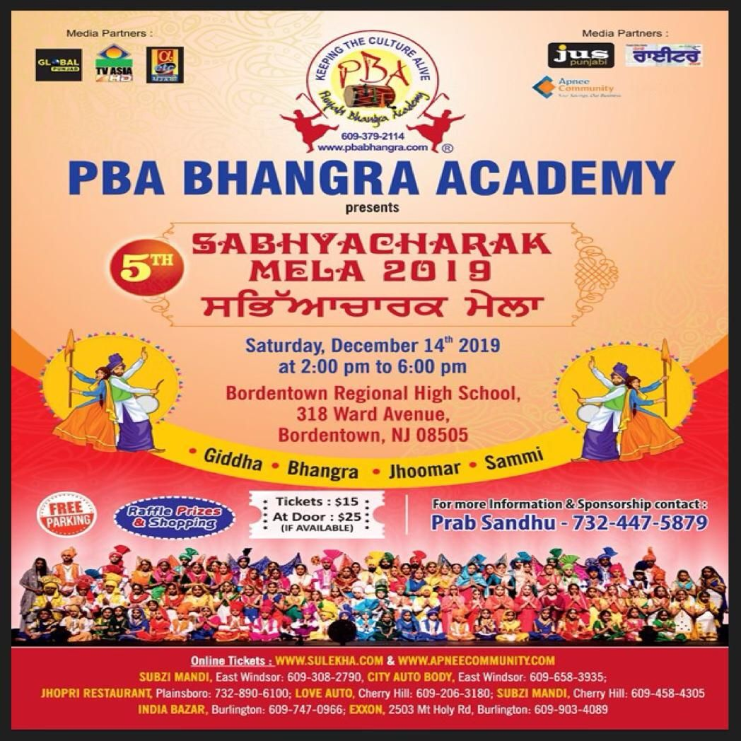 """We are bringing for you our new event """"Sabhyacharak Mela"""