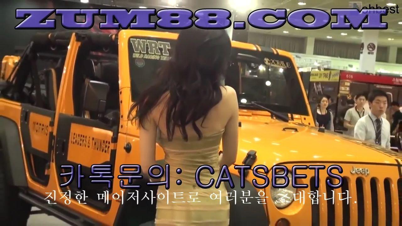 ぃ바둑이주소〔ZUM 8 8 닷컴〕ょ바둑이주소바둑이주소바둑이주소바둑이주소바둑이주소바둑이주소바둑이주소바둑이주소바둑이주소바둑이주소바둑이주소바둑이주소바둑이주소바둑이주소바둑이주소바둑이주소바둑이주소바둑이주소바둑이주소바둑이주소바둑이주소바둑이주소바둑이주소바둑이주소바둑이주소바둑이주소바둑이주소바둑이주소바둑이주소바둑이주소바둑이주소바둑이주소바둑이주소바둑이주소바둑이주소바둑이주소바둑이주소바둑이주소바둑이주소바둑이주소바둑이주소바둑이주소바둑이주소바둑이주소바둑이주소바둑이주소바둑이주소바둑이주소바둑이주소바둑이주소바둑이주소바둑이주소바둑이주소바둑이주소바둑이주소바둑이주소바둑이주소바둑이주소