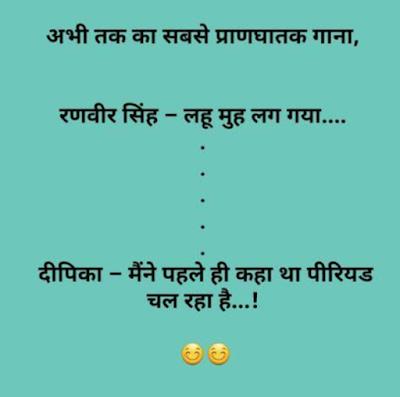 Pin On Veg Jokes