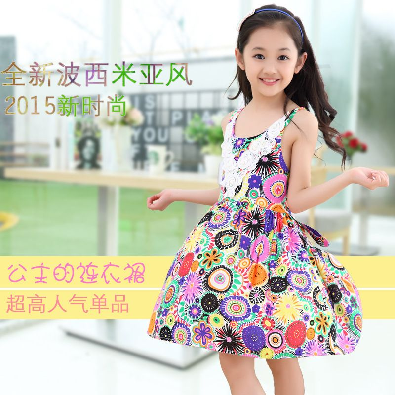 28ad943d82cc Cheap dresses dress up