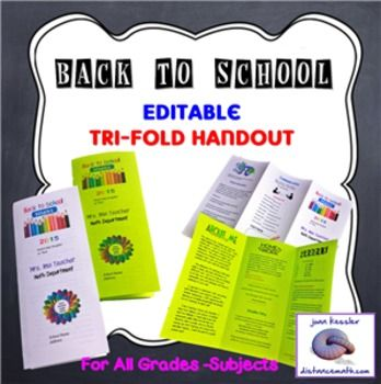 EDITABLE Open House Parent Night Back to School Tri-Fold Brochure
