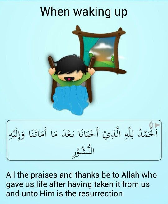 how to make dua after prayer