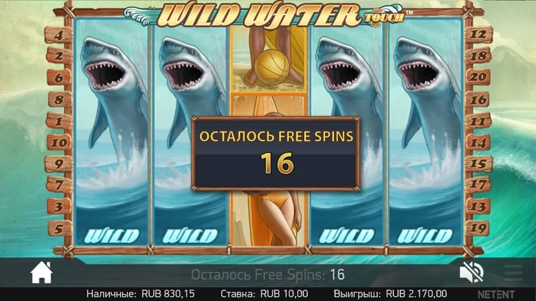 Zon casino free spins