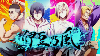 Grand Blue Batch Subtitle Indonesia (With images) Blue
