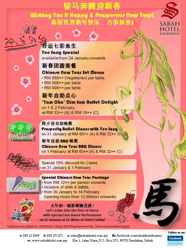 Chinese New Year Is Around The Corner Our Cny Promotion Is As Attractive As You Chinese New Year How To Apply Sandakan