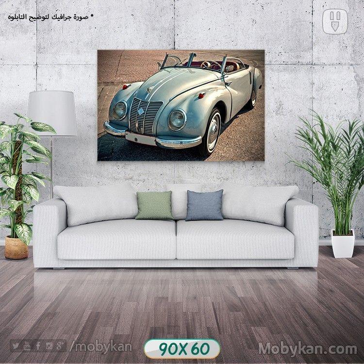Classic Car In Silver Silver Decor Classic Classic Cars
