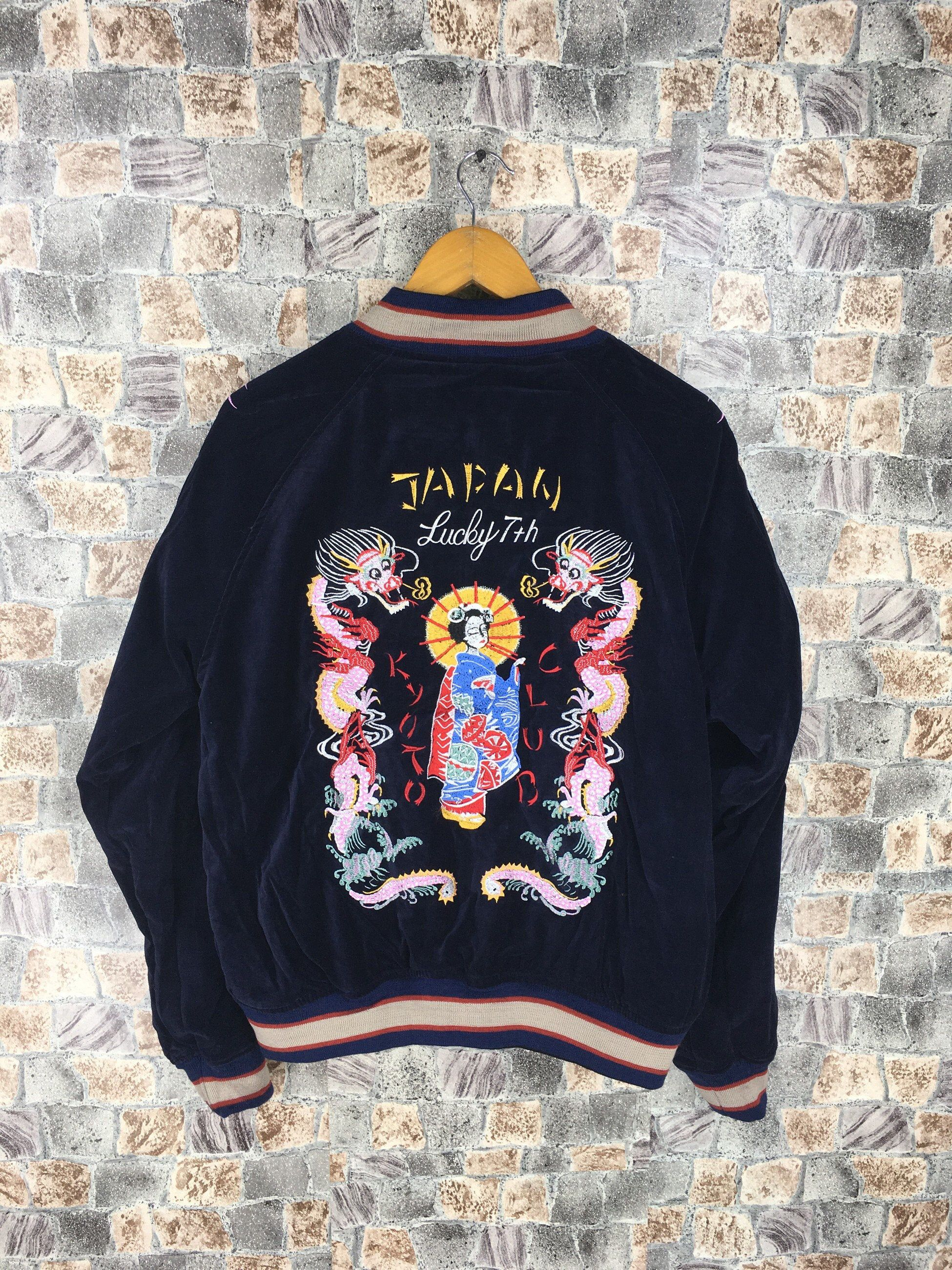 Vintage Sukajan Geisha Japan Jacket Large 1980s Sukajan Etsy In 2021 Reversible Jackets Sukajan Jacket Japanese Embroidery
