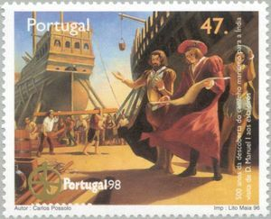 Stampexhibition PORTUGAL '98