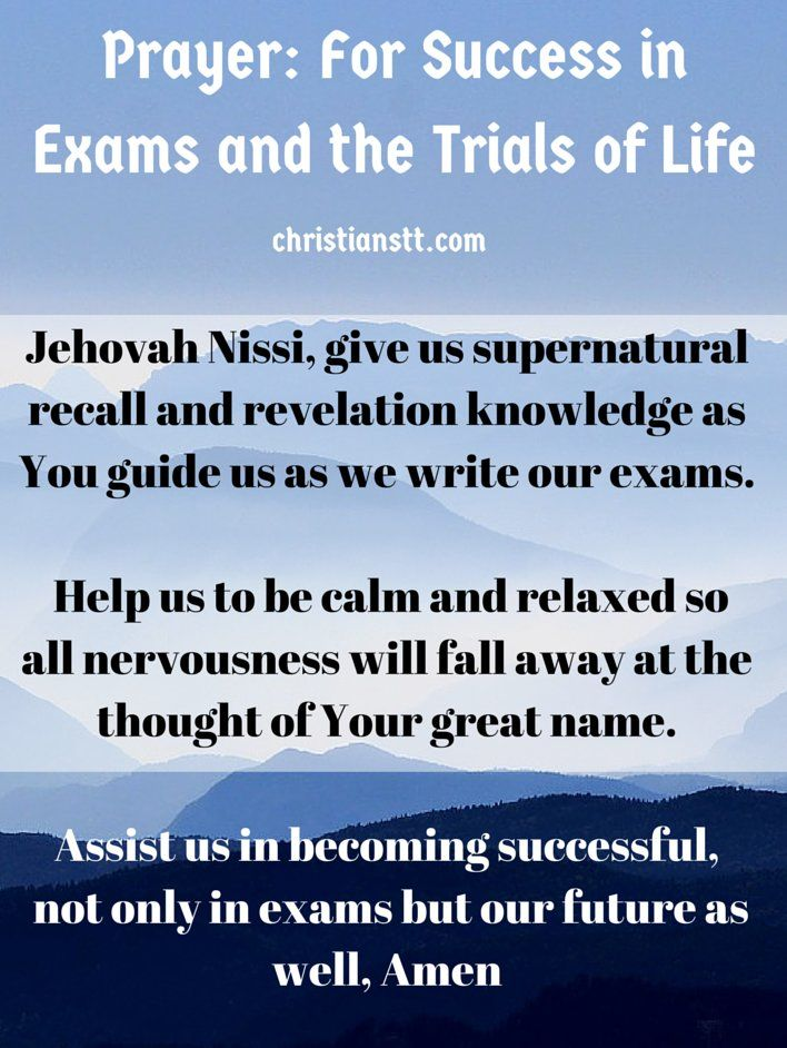 prayer for success in exams and trials bible verses pinterest