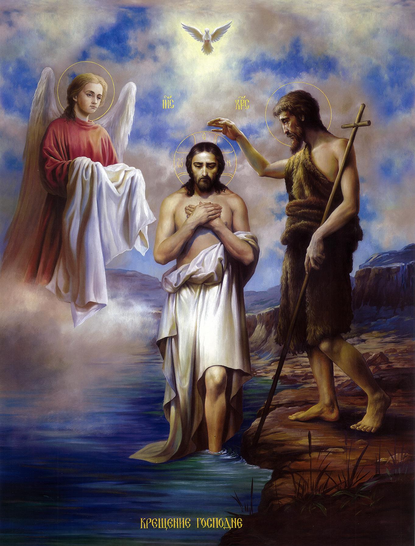 картинки с поздравлением крещения иисуса христа торт