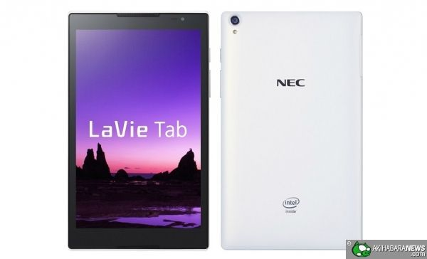 Tablet NEC La Vie Tabs con Android, Bay Trail e display Full HD - http