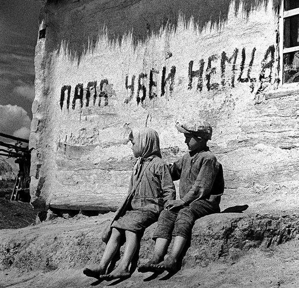 фото военных лет 1941-1945: 20 тыс изображений найдено в ...
