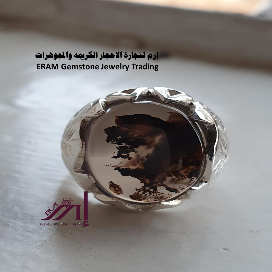 اقتني جوهرتك النادرة وكن مميز عن الاخرين خاتم ملكي عقيق يمني مصور نادرطبيعي100 Agate للعرض Christmas Bulbs Christmas Ornaments Gemstone Jewelry