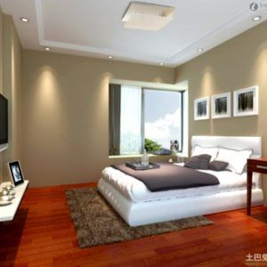 Simple Master Bedrooms Designs  Httpdryriser  Pinterest Inspiration Simple Master Bedroom Design Inspiration Design