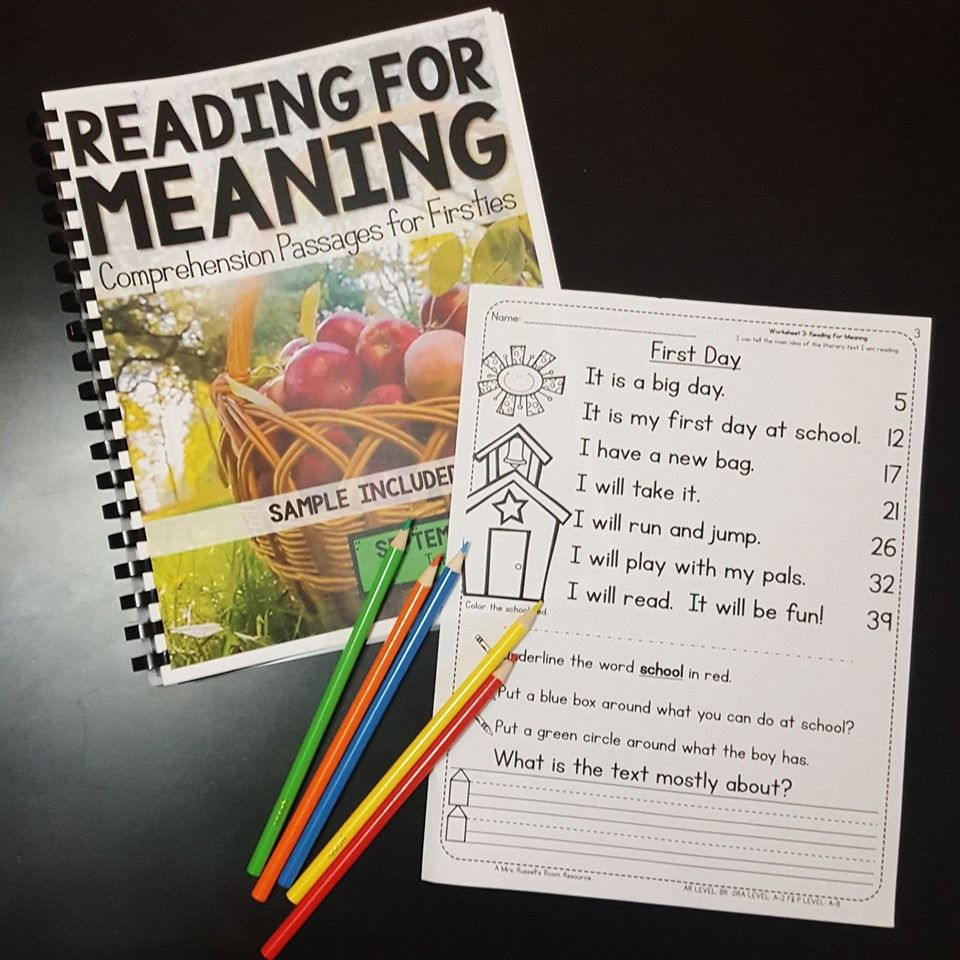 Reading For Meaning Preview Mrs Russell S Room Back To School Essentials Fluency School Essentials