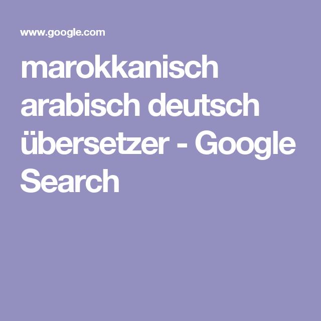 marokkanisch deutsch