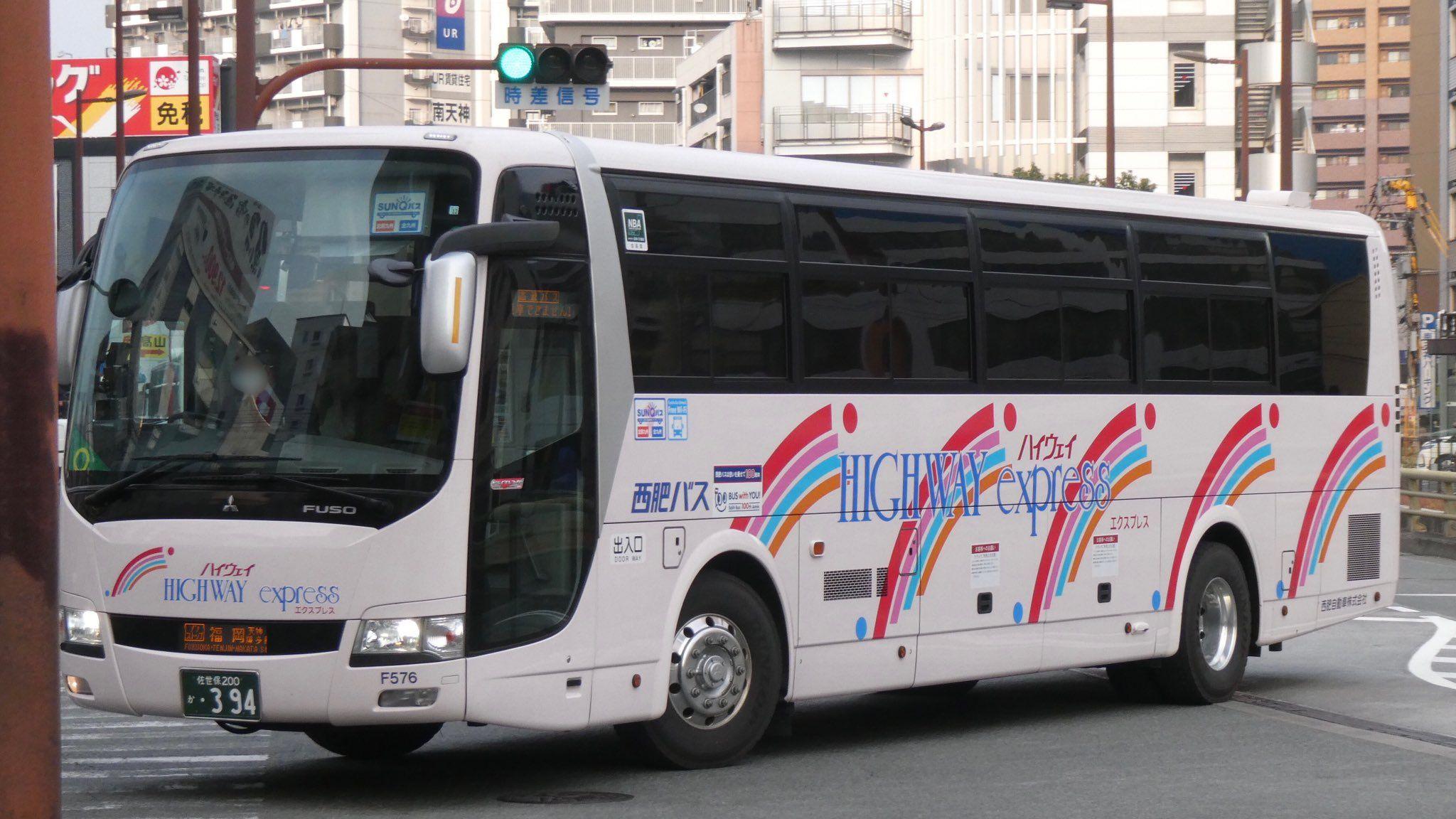 9州bus On Twitter Expressions Vehicles Ads