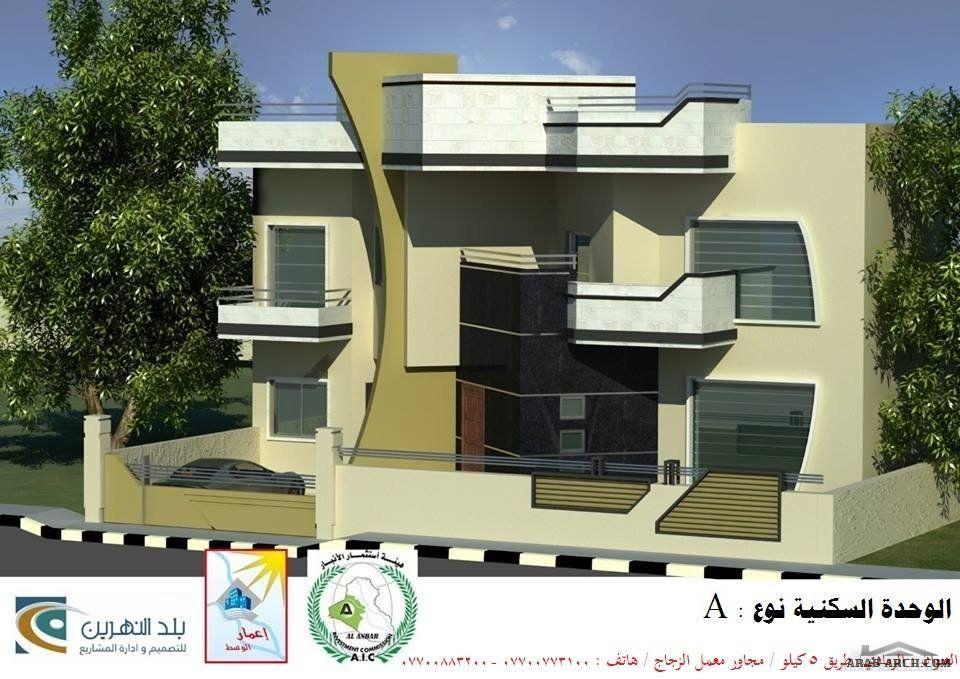 مخطط فيلا طابقين مساحه الارض 320 متر مربع شركة اعمار الوسط Dream House House Home
