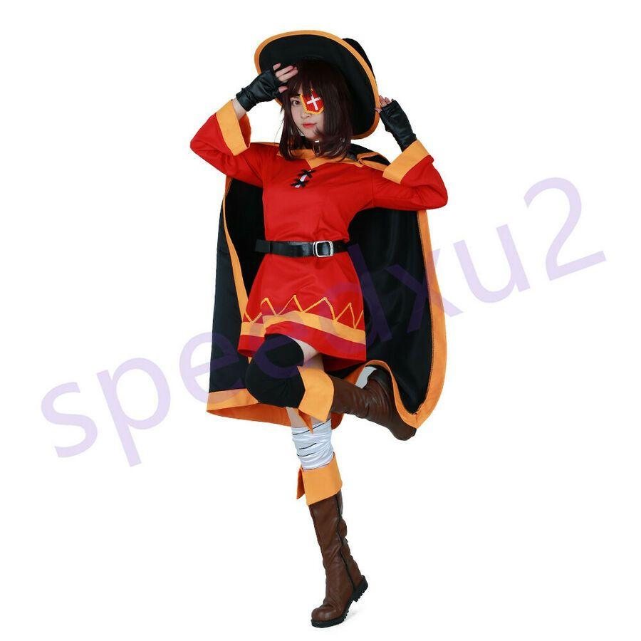 Megumin KonoSuba God's Blessing on this Wonderful World 7 Pcs Costume Cosplay