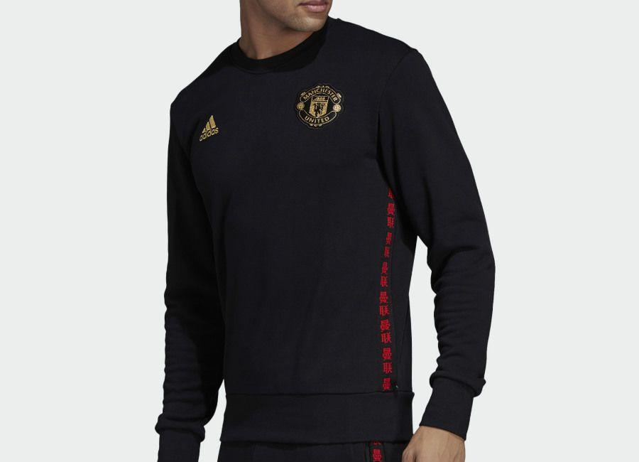 Adidas Manchester United Chinese New Year Sweatshirt Black Mufc Manchesterunited Black Sweatshirts Sweatshirts Manchester