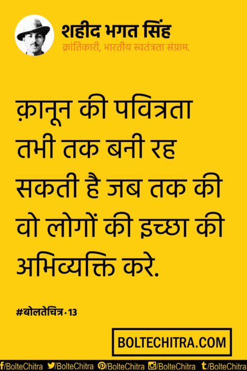 i want to become an engineer essay in hindi language As someone who wants to become an engineer, every version of math is crucial for me to grasp to become successful in my future in a school where college is highly promoted, and coming from education-oriented parents, continuing my education is important to succeed in life.