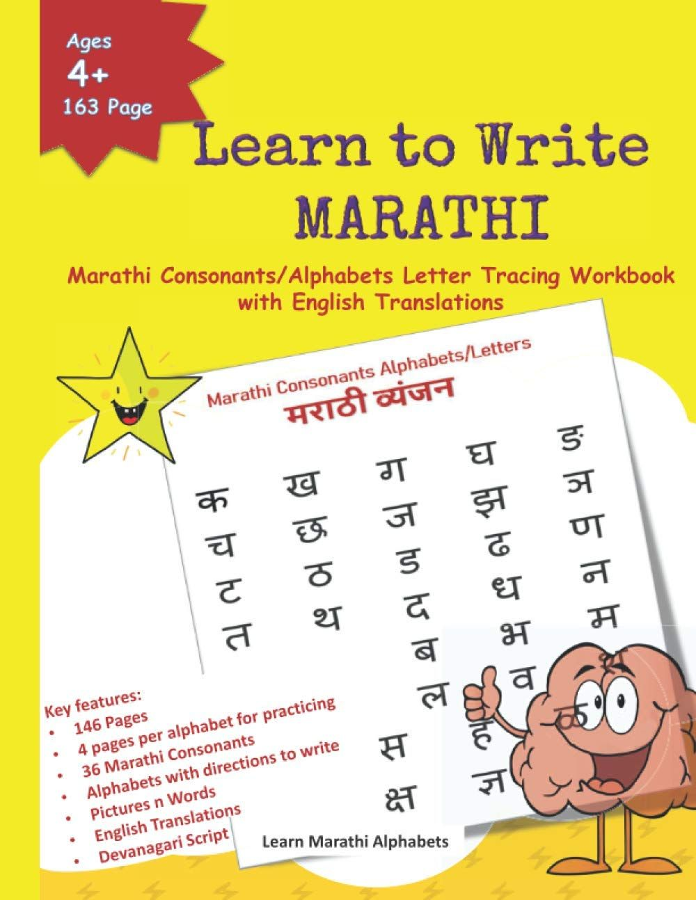 Learn To Write Marathi Marathi Consonants Alphabets Letter Tracing Workbook With English In 2021 Learning To Write Tracing Letters Lettering Alphabet [ 1294 x 1000 Pixel ]