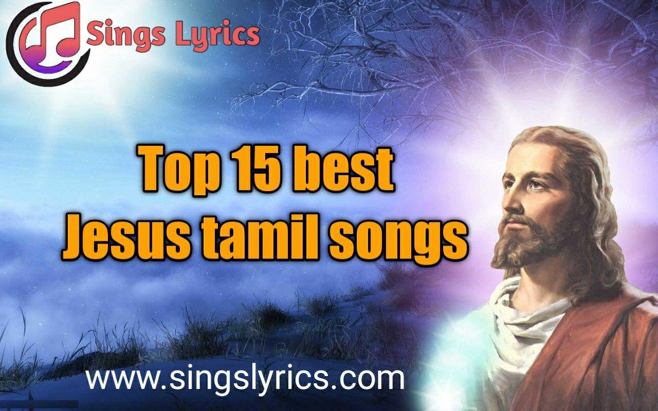 Top 15 Best Jesus Tamil Songs In 2020 Jesus Tamil Songs Jesus Songs Songs