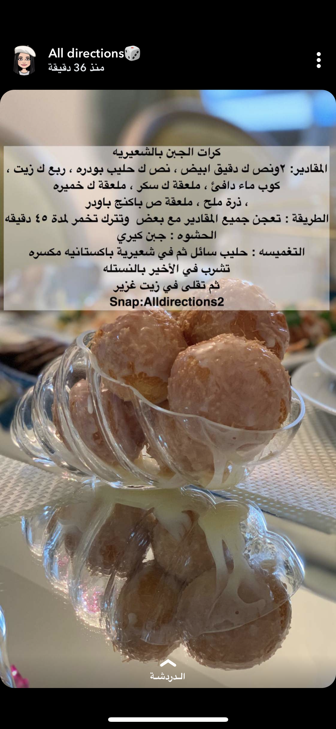 Pin By Faten Mohammed Joudah On اطباق سهلة وسريعة للمناسبات Food And Drink Dessert Recipes Food