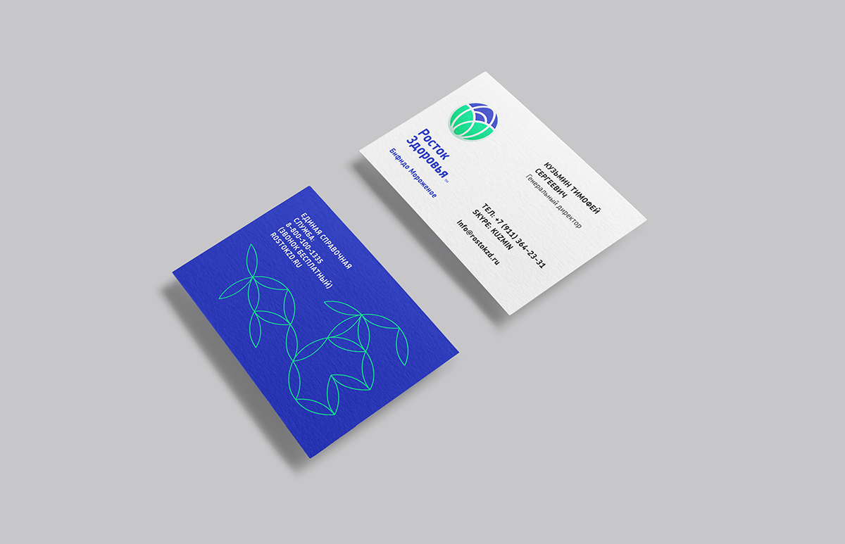 Sprout Of Health On Behance SproutsBrand IdentityCarte De VisiteCardsCorporate IdentityCabbage
