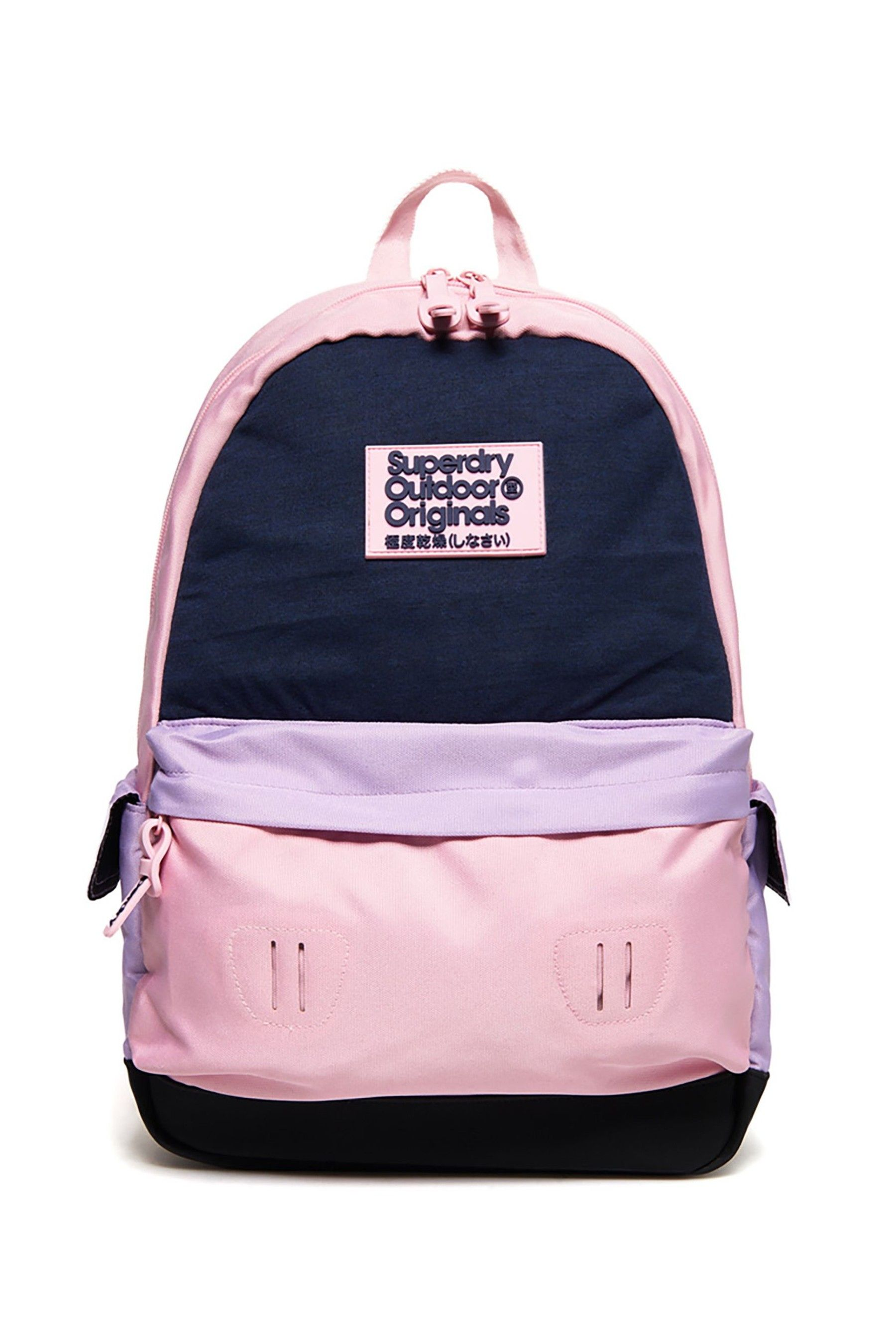dd7ad86761 Womens Superdry Jersey Colourblock Montana Rucksack - Pink in 2019 ...