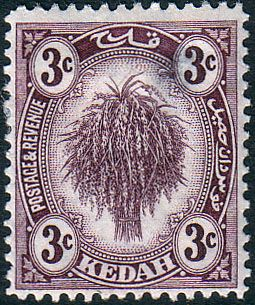 Malay State of Kedah 1921 Sheaf of Rice Fine Used SG 28 Scott 105 Other Kedah Stamps HERE