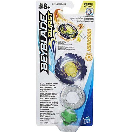 Beyblade Burst Horusood Single Top, Multicolor | Pinterest