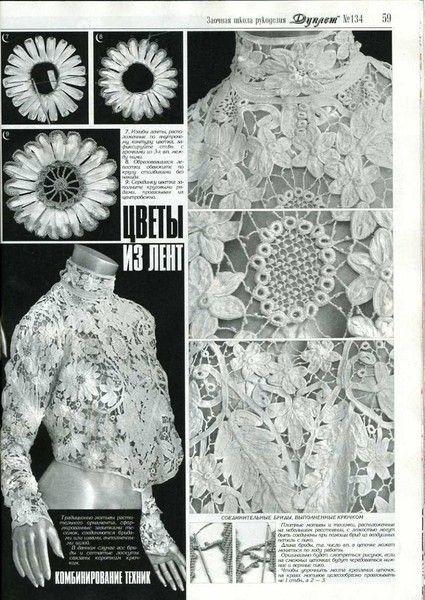 Häkelanleitungen - Duplet 134 Russian crochet patterns - ein Designerstück von Duplet bei DaWanda