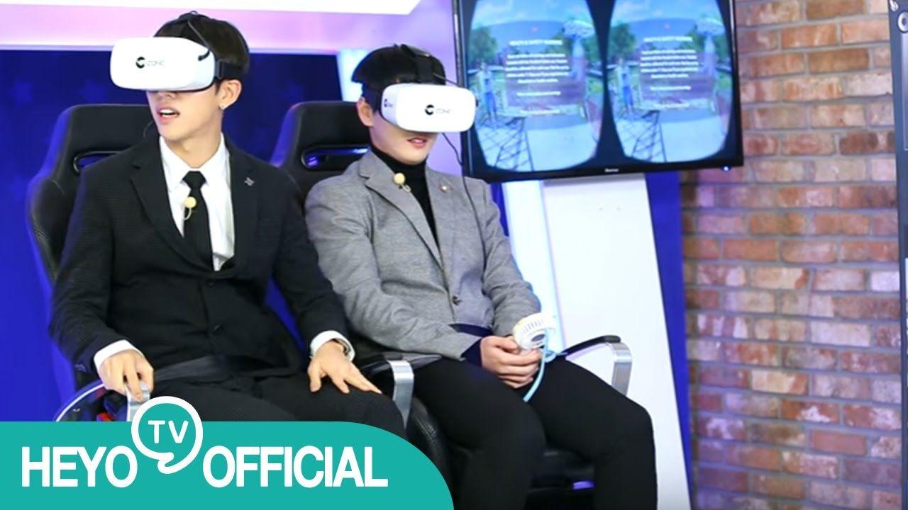 [해요TV] BAP의 사생활 공약 방송 1회 다시보기 FULL