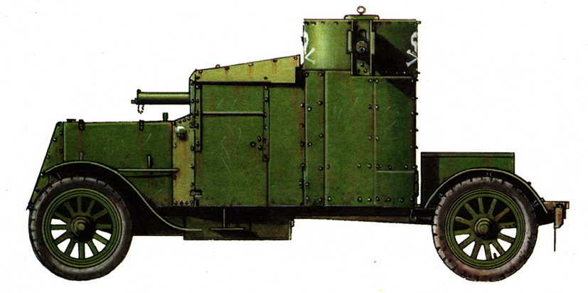 Czech Corps In Russia Cheshskij Korpus V Rossii Armored Car Austin Assembled From Fragments Of Armored Cars Of The 1st And 2nd Series Penza May 1918
