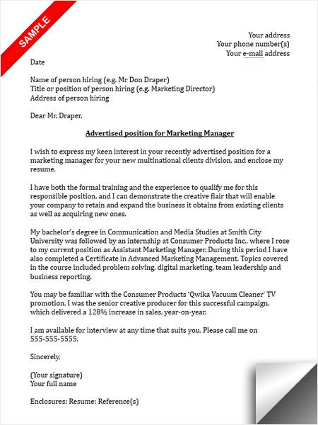Marketing Manager Cover Letter Sample Cover Letter Sample Cover