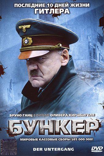 Бункер (2004) — Der Untergang — смотреть онлайн на ...