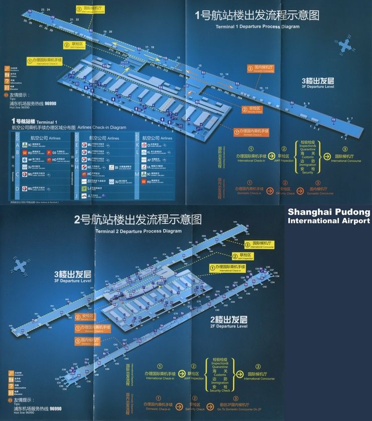 Shanghai Pudong International Airport map Maps Pinterest