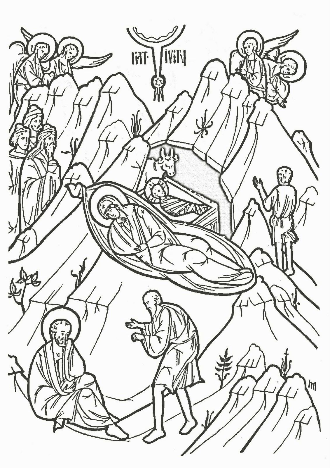 free icons to color scroll down to the bottom for nativity