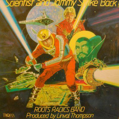 70s Sci Fi Art Album Cover Art Album Cover Design Album Covers