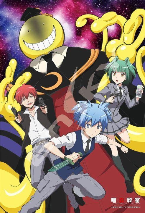 『Ảnh Anime �ẹp � - #98 : Lớp h�c ám sát ( Assassination Classroom )