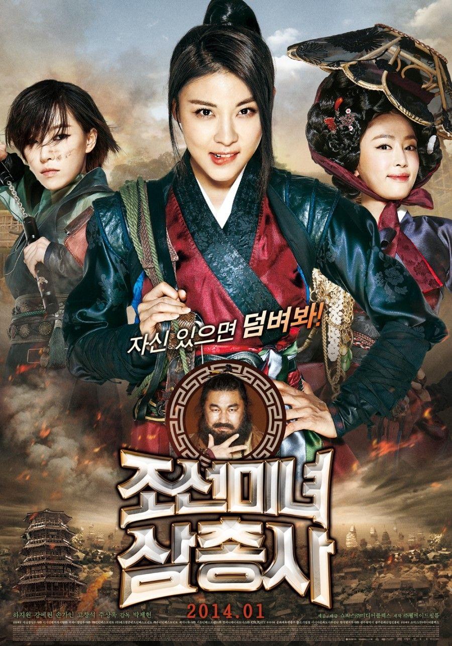 Asian mom movies