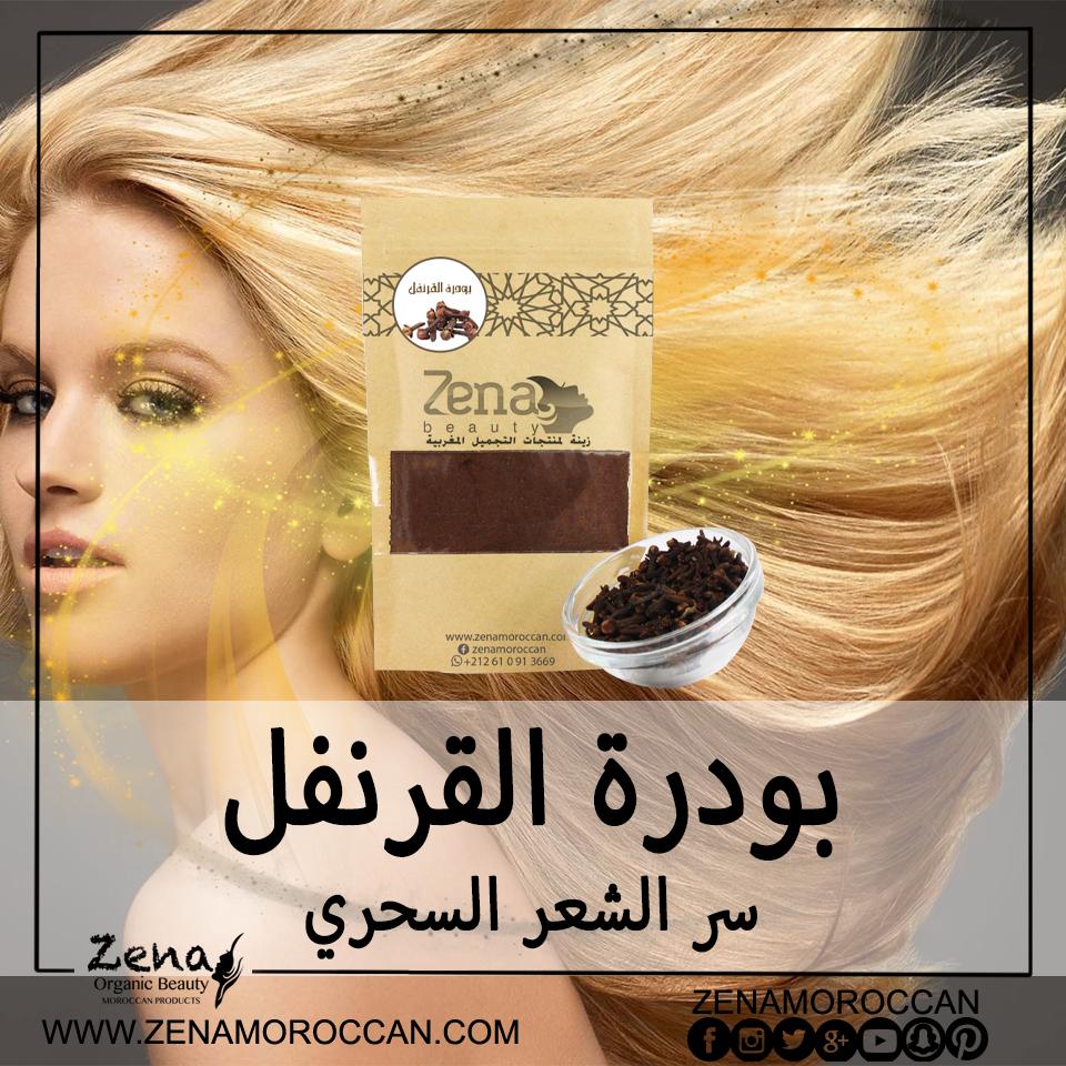 القرنفل المطحون للشعر Beauty Recipes Hair Grow Hair Hair Care