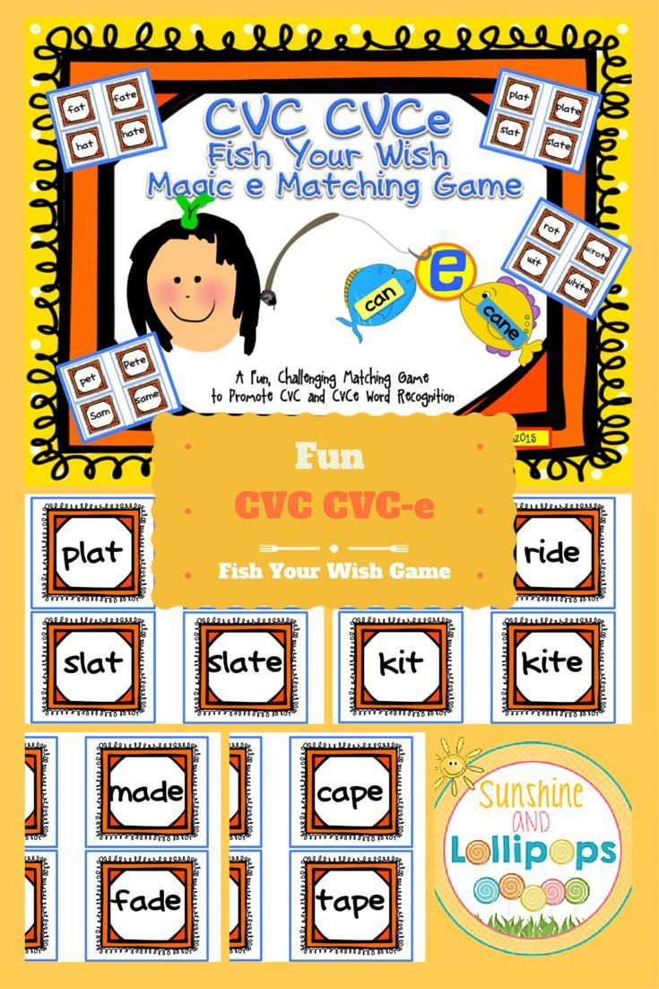 Cvc cvce words card game cvce words matching games words