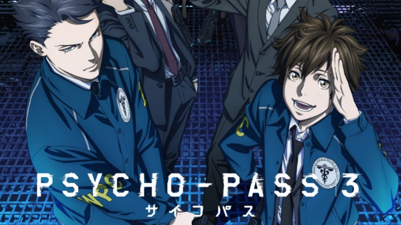 The official site for PsychoPass 3, the third TV anime