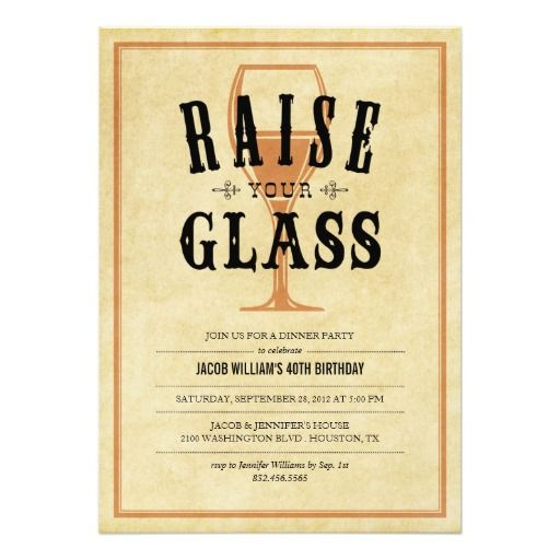 Vintage Raise Your Glass Party Invitations Party invitations - best of invitation wording birthday dinner party