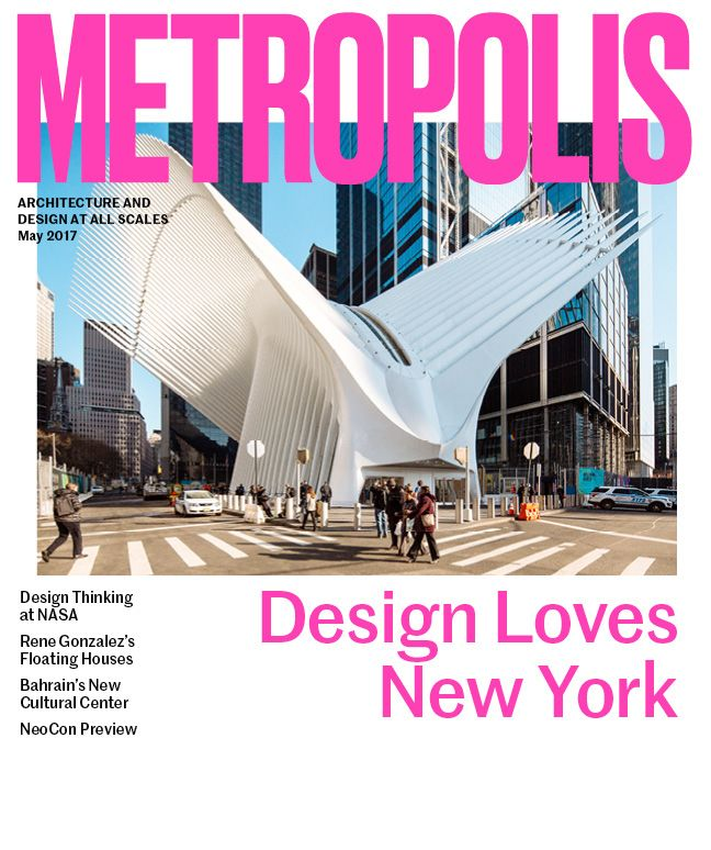 Metropolis is a monthly magazine about architecture and design, with