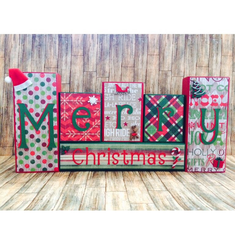 """Merry Christmas"" wooden block set for home holiday decor (17.5 x 8 x 1.5"")  $25. Visit my FB page www.facebook.com/kimswoodnwords or follow me on Instagram @woodnwords. #woodnwords #christmas #woodblocks"